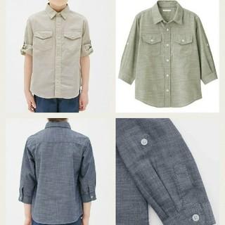 ジーユー(GU)のジーユー ロールアップシャツ 110(Tシャツ/カットソー)