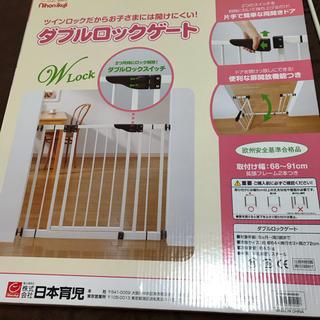 ニホンイクジ(日本育児)の★USED★日本育児 ベビーゲート ダブルロックゲート(ベビーフェンス/ゲート)