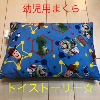 ディズニー(Disney)のトイストーリー☆幼児用まくら  未使用(枕)