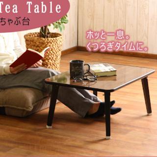 ★丁度良いサイズ★ローテーブル 折りたたみ 幅60×奥行45cm(ローテーブル)