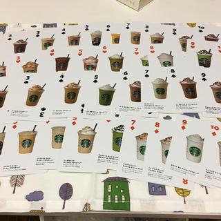 スターバックスコーヒー(Starbucks Coffee)のスターバックス     トランプ(トランプ/UNO)