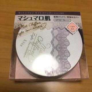 キスミーコスメチックス(Kiss Me)のKISS マットシフォン ライトファンデーションUV(ファンデーション)