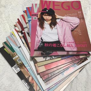 ウィゴー(WEGO)のWEGO MAGAZINE(ファッション)