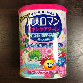 【新品】バスロマン 荒れ性・にきびに(入浴剤/バスソルト)