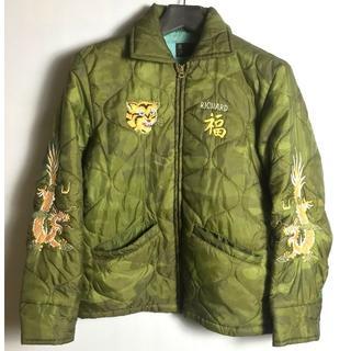 トウヨウエンタープライズ(東洋エンタープライズ)のTAILOR 東洋 TT11384 刺繍 スーベニアジャケット ベトジャン S(ブルゾン)