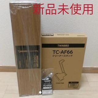 ツインバード(TWINBIRD)のツインバード TC-E261S スティッククリーナー スタンド紙パック付 掃除機(掃除機)