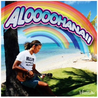 アルブム(ALBUM)の⬇︎気まぐれ値下げ中・平井大・ALOOOOHAMA!!・album(ポップス/ロック(邦楽))