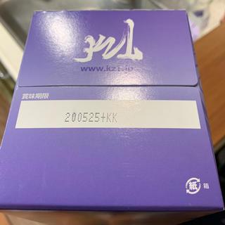 セブンプラスプレミアフォーカス 10本✖️8箱(その他)