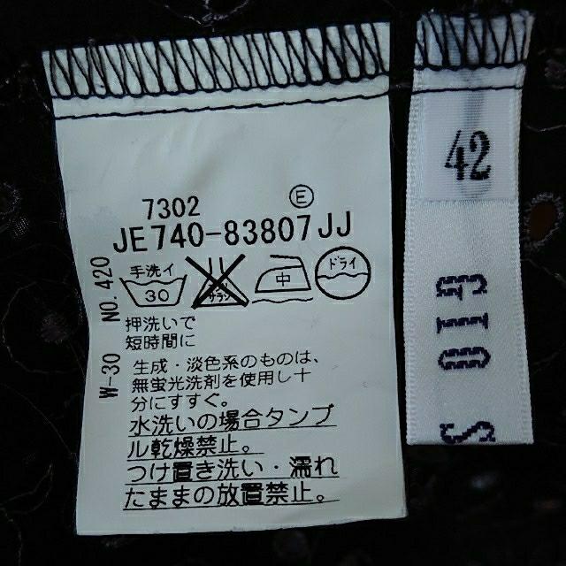 GIO SPORT(ジオスポーツ)の【Used】フリルシャツカーディガン Lサイズ レディースのトップス(カーディガン)の商品写真