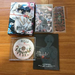 プレイステーションポータブル(PlayStation Portable)のunENDing Bloody Call 限定版(携帯用ゲームソフト)