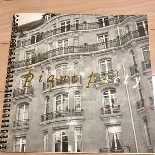 ベルメゾン(ベルメゾン)の【ピアノ楽譜】千趣会 ピアノパーティ第12巻(ポピュラー)