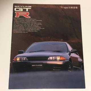 ニッサン(日産)の日産 スカイラインGT-R R32 カタログ(カタログ/マニュアル)