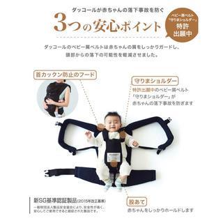 ニシマツヤ(西松屋)の新品未使用❤︎抱っこ紐❤︎ダッコール❤︎軽い❤︎(抱っこひも/おんぶひも)