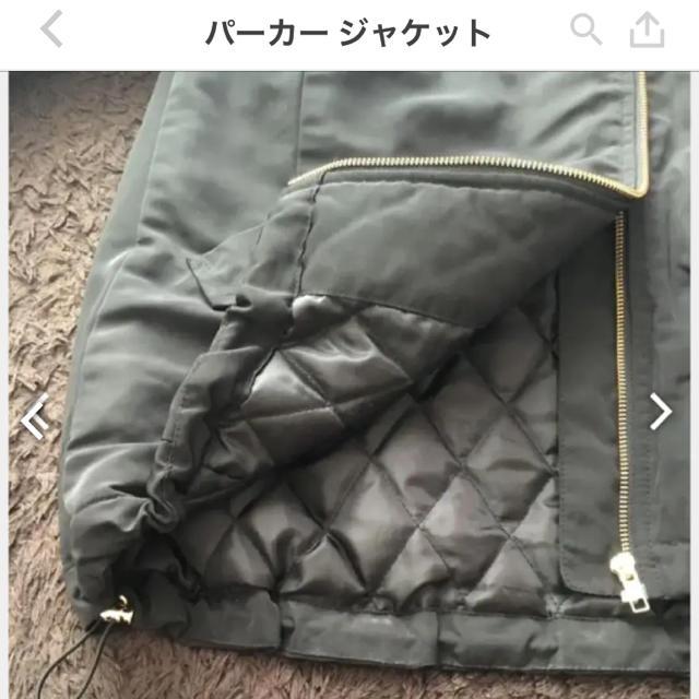 しまむら(シマムラ)のパーカー ジャケット レディースのトップス(パーカー)の商品写真