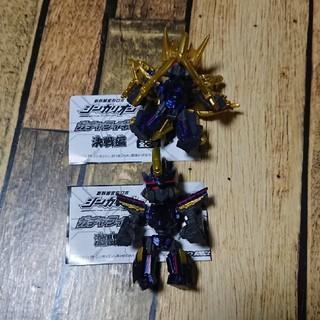 タカラトミーアーツ(T-ARTS)のシンカリオン ガチャフィギュア 2体セット(キャラクターグッズ)