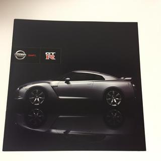 ニッサン(日産)の日産 GT-R R35初期型カタログ(カタログ/マニュアル)
