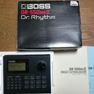 ボス(BOSS)の美品 BOSS Dr-550mk-2 ドラムマシン(その他)