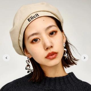 マウジー(moussy)の【新品タグ付き】ベレー帽(ハンチング/ベレー帽)