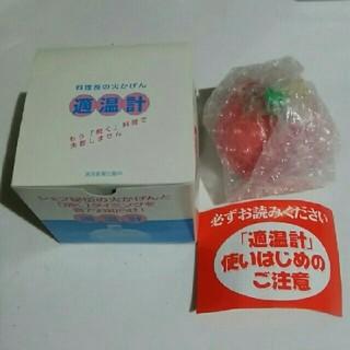 アサヒケイキンゾク(アサヒ軽金属)の適温計 ディナーパン(調理道具/製菓道具)