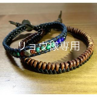 CHAN LUU チャンルー ブレスレット 2本セット