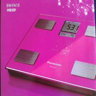 【新品★人気】パナソニック ピンクの体重計(体重計)
