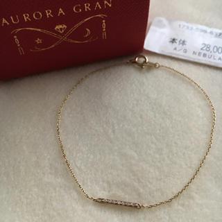 オーロラグラン(AURORA GRAN)の未使用 AURORA GRAN オーロラグラン  ブレスレット ゴールド(ブレスレット/バングル)