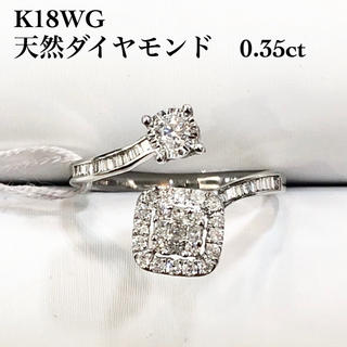 大特価! 本物 K18WG 天然ダイヤモンド ファッション リング 送料無料(リング(指輪))