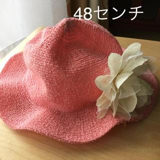 キッズフォーレ(KIDS FORET)のkids foret キッズフォレット お花付きサーモハット 48センチ(帽子)