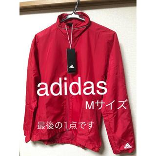 アディダス(adidas)の【新品、未使用、タグ付き】 アディダス レディース ナイロンジャケット(ナイロンジャケット)