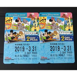 ディズニー(Disney)のディズニーリゾートライン 2day 2枚セット(鉄道乗車券)