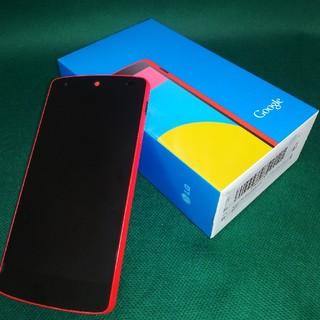 エルジーエレクトロニクス(LG Electronics)のNexus5 ブライトレッド おまけ付き(スマートフォン本体)