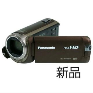 ソニー(SONY)のPanasonic デジタルハイビジョンビデオカメラ W580M【新品】(ビデオカメラ)
