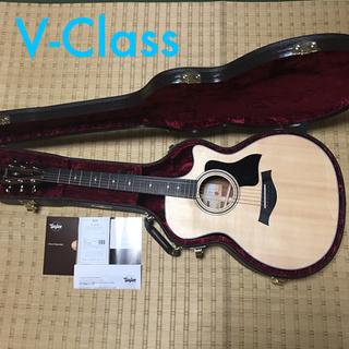 テイラー V-Class 2018年製 314ce Taylor(アコースティックギター)