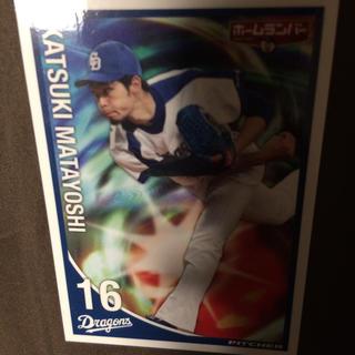 チュウニチドラゴンズ(中日ドラゴンズ)の野球選手カード(スポーツ選手)
