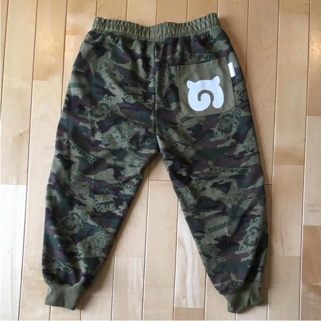 しまむら(シマムラ)のしまむら けものフレンズ パンツ メンズのパンツ(サルエルパンツ)の商品写真