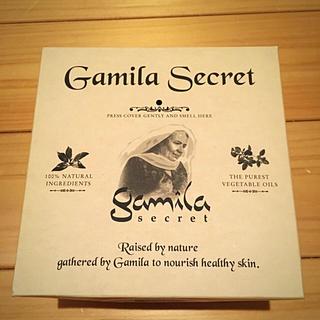 ガミラシークレット(Gamila secret)のガミラシークレット  オリジナル(洗顔料)