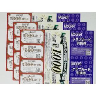 【送料無料】ラウンドワン 株主優待券6000円分(500円×12枚)など(ボウリング場)