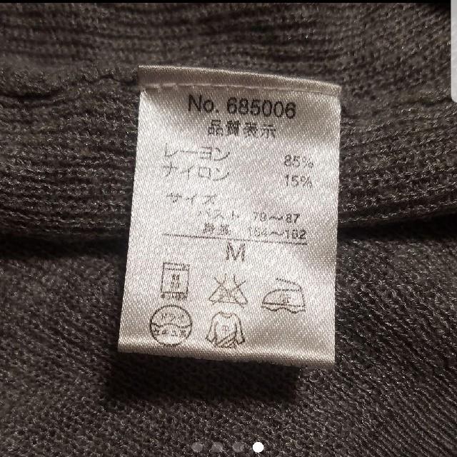 しまむら(シマムラ)のしまむら CLOSSHI ニットセーター レディースのトップス(ニット/セーター)の商品写真