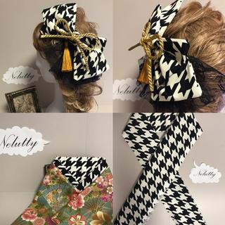 半衿✖︎ 成人式 和装 ウェディング 髪飾りヘッドドレスリボン飾り 22  白黒(その他)
