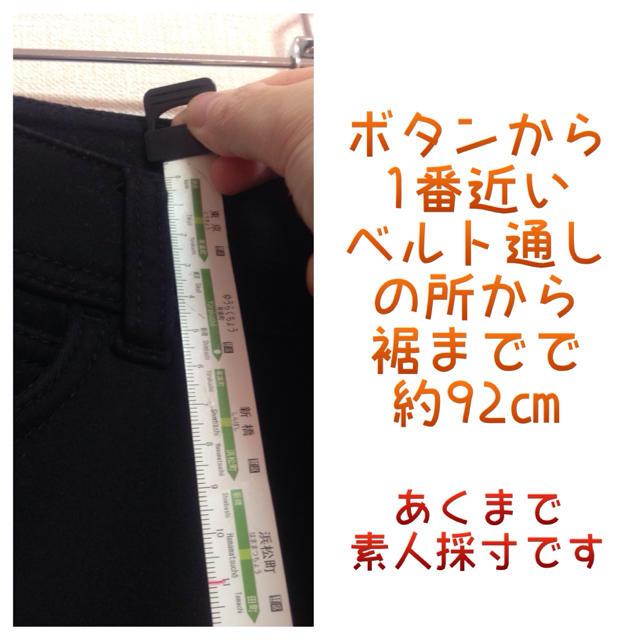 しまむら(シマムラ)のしまむら 暖パン 黒いパンツ 裏地あったかパンツ レディースのパンツ(カジュアルパンツ)の商品写真