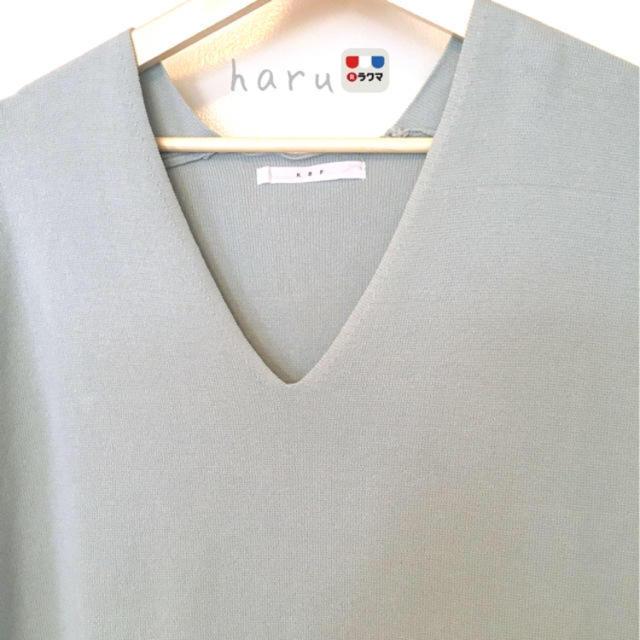 KBF(ケービーエフ)のKBF Vネックスリットスリーブワンピース ライトブルー レディースのワンピース(ロングワンピース/マキシワンピース)の商品写真