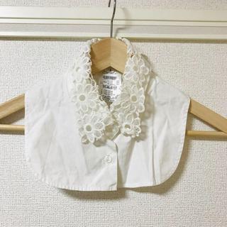 ナラカミーチェ(NARACAMICIE)のナラカミーチェ  付け襟 新品(つけ襟)