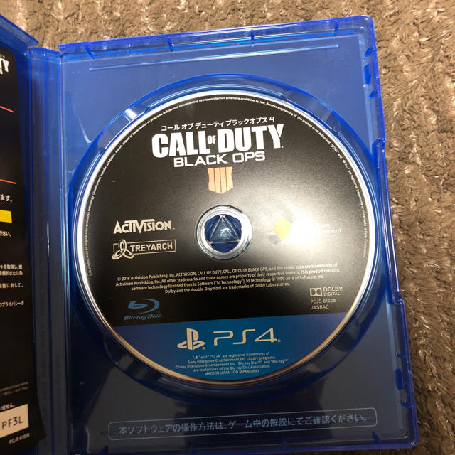 PlayStation4(プレイステーション4)のcod bo4 エンタメ/ホビーのテレビゲーム(家庭用ゲームソフト)の商品写真