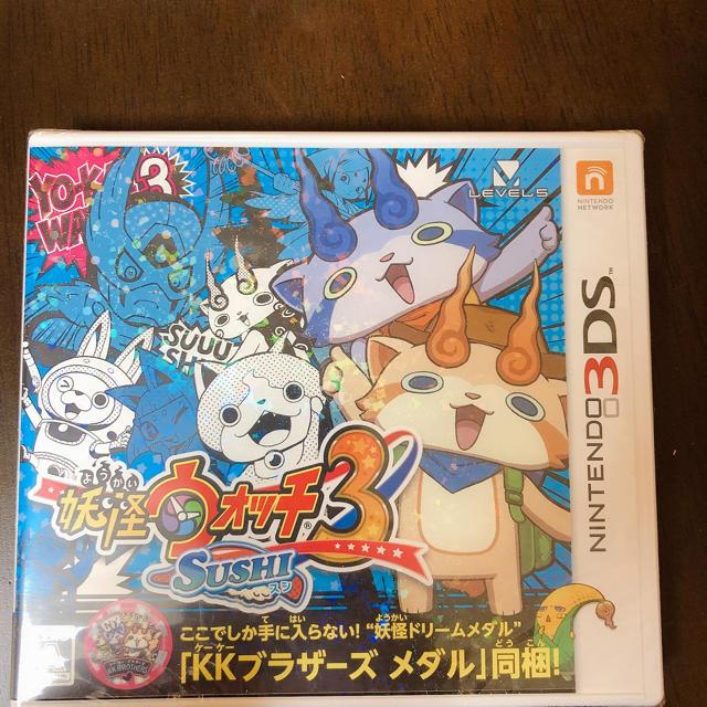 ニンテンドー3DS(ニンテンドー3DS)の妖怪ウォッチ3 SUSHI エンタメ/ホビーのテレビゲーム(携帯用ゲームソフト)の商品写真