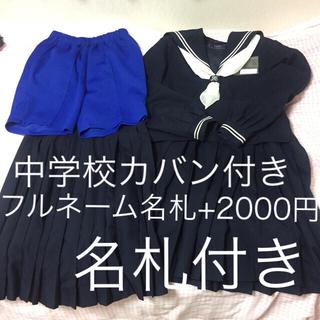 制服 中学校 高校 水着 セット コスプレ(衣装一式)