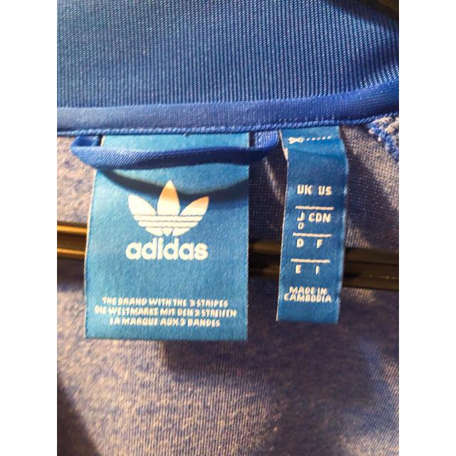 adidas(アディダス)の【setabaku様専用】adidas originals ジャージ(上) メンズのトップス(ジャージ)の商品写真