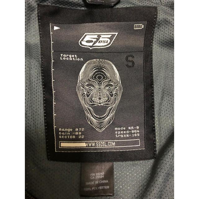adidas(アディダス)の【55DSL×adidas】コラボナイロンジャケット メンズのジャケット/アウター(ナイロンジャケット)の商品写真