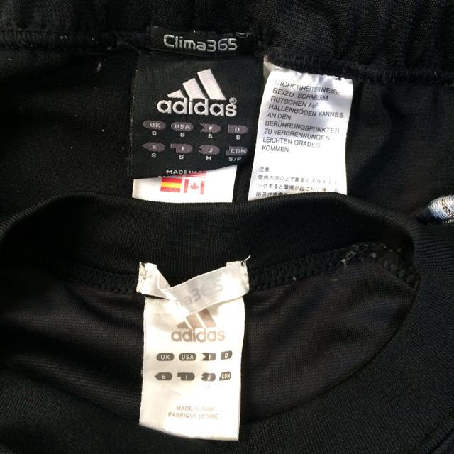 adidas(アディダス)のアディダス 上下セット メンズのトップス(ジャージ)の商品写真