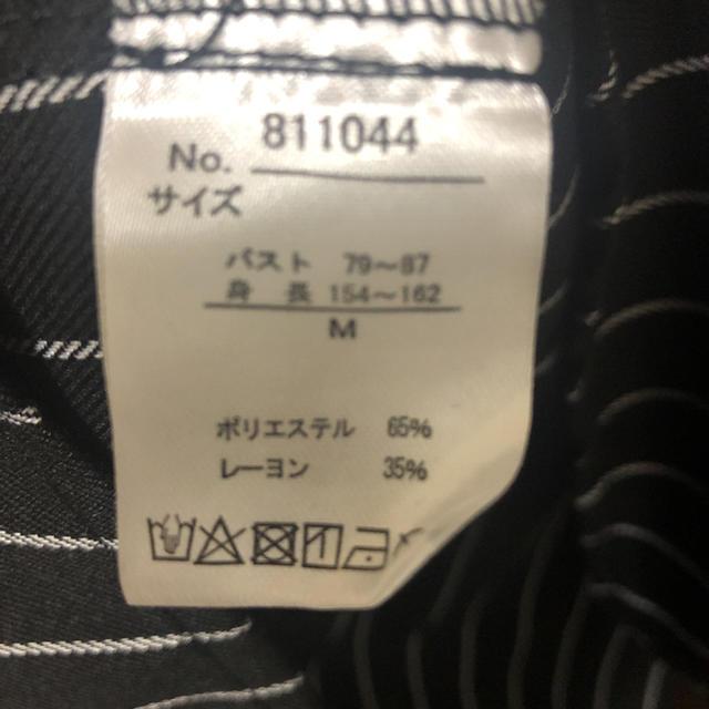 しまむら(シマムラ)のしまむら サロペット レディースのパンツ(サロペット/オーバーオール)の商品写真