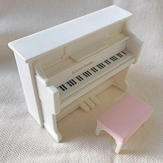 エポック(EPOCH)のシルバニア ピアノ(楽器のおもちゃ)